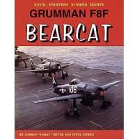080,Grumman F8F Bearcat