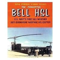 070,Bell HSL