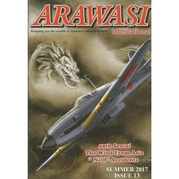 Arawasi International No.13 Summer 2017