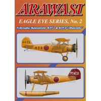Arawasi Eagle Eye Series No.2