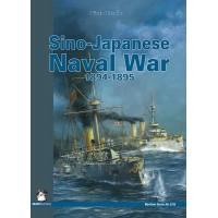 Sino-Japanese Naval War 1894 - 1895