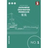 1,Japanese Destroyer Minekaze