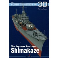 57,The Japanese Destroyer Shimakaze
