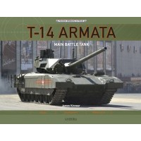 T-14 Armata - Main Battle Tank