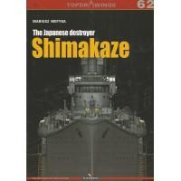 62,The Japanese Destroyer Shimakaze