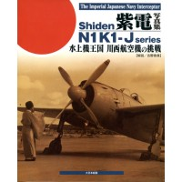 The Imperial Japanese Navy Interceptor Shiden N1K1-J Series