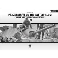 21, Panzerwaffe on the Battlefield 2