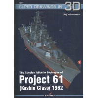 77, The Russian Missile Destroyer of Project 61 (Kashin Class) 1962