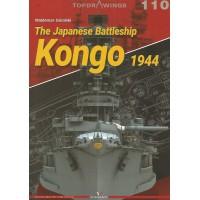 110, The Japanese Battleship Kongo 1944