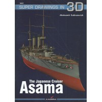 81, The Japanese Cruiser Asama